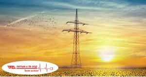 Бяха обнародвани в  държавен  вестник промените в Закона за енергетиката